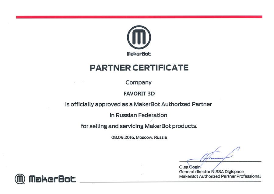Официальный дилер MakerBot