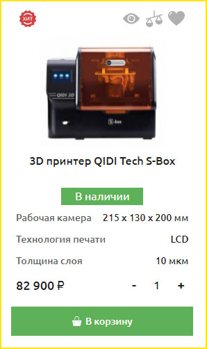 Qidi tech S-Box